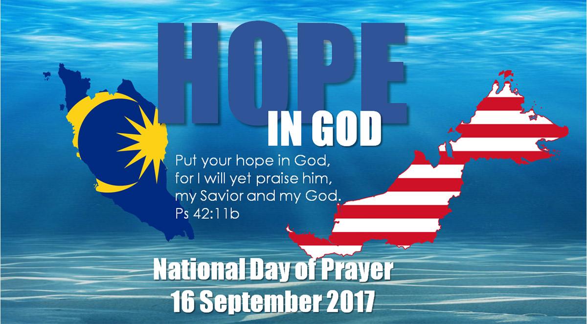 2017-hope-in-god