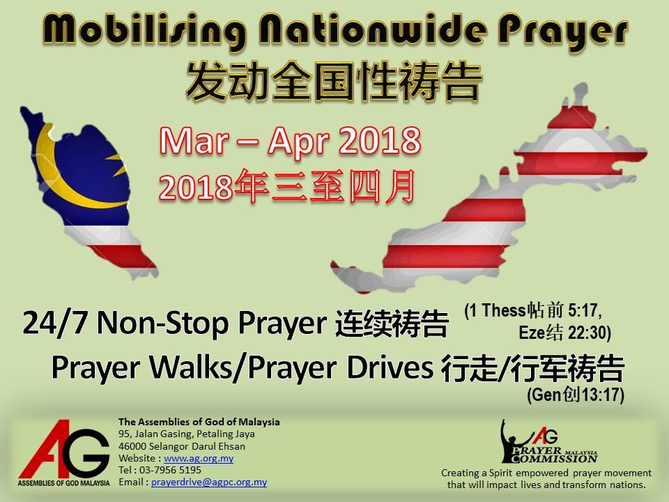 Mobilising prayer bi